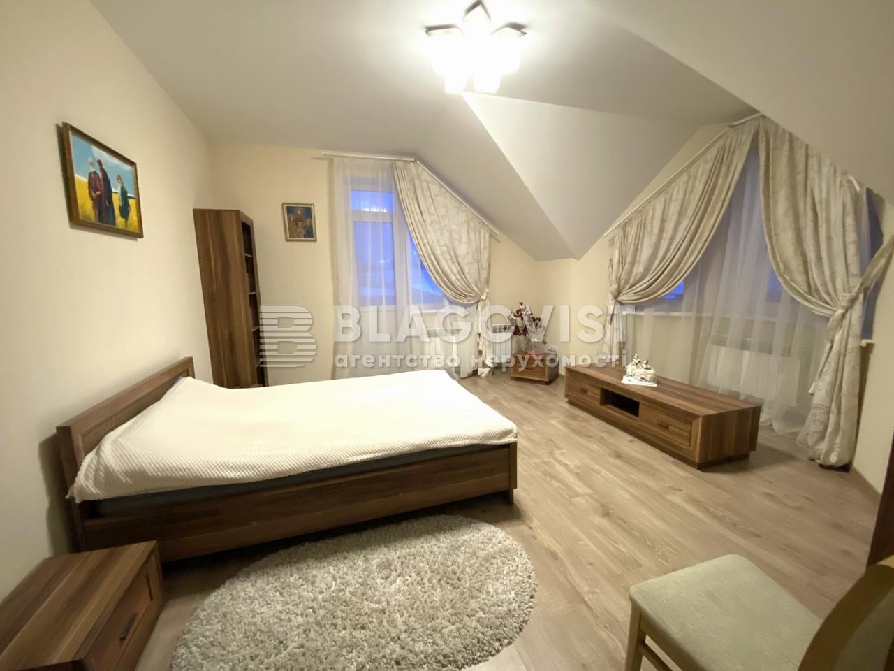 Дом A-112030, Новая, Юровка (Киево-Святошинский) - Фото 15