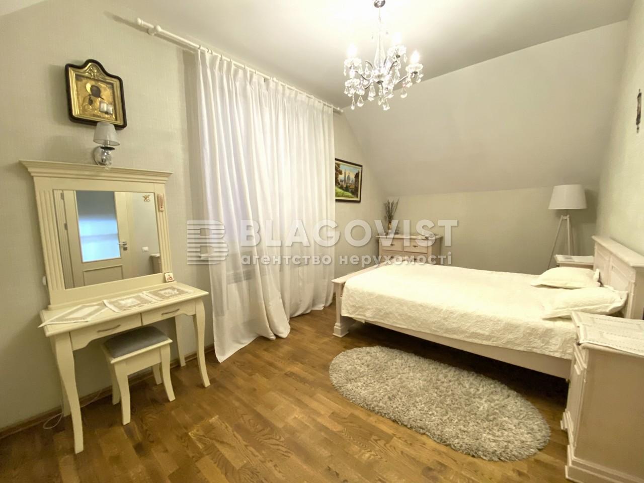 Дом A-112030, Новая, Юровка (Киево-Святошинский) - Фото 18