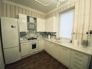 Дом A-112030, Новая, Юровка (Киево-Святошинский) - Фото 14
