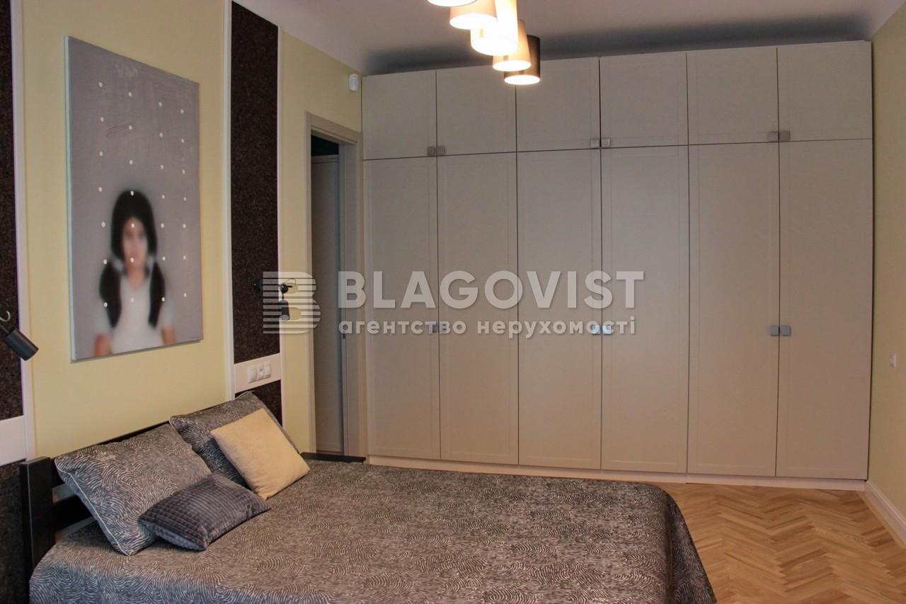 Квартира F-7634, Бассейная, 23, Киев - Фото 7