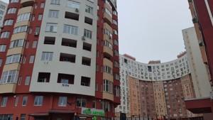 Торговые площади, Эрнста, Киев, H-49576 - Фото3