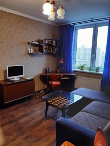 Квартира Харьковское шоссе, 152, Киев, E-40721 - Фото3