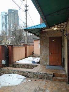 Дом F-43830, Раевского Николая, Киев - Фото 39