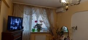 Квартира Большая Васильковская, 124а, Киев, H-49581 - Фото3