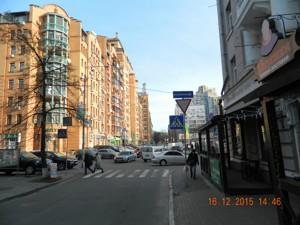 Квартира H-49518, Панаса Мирного, 28а, Київ - Фото 6