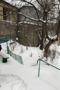 Земельный участок Мичурина пер., Киев, F-40517 - Фото2