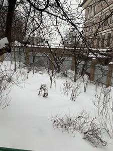 Земельный участок Мичурина пер., Киев, F-40517 - Фото 5