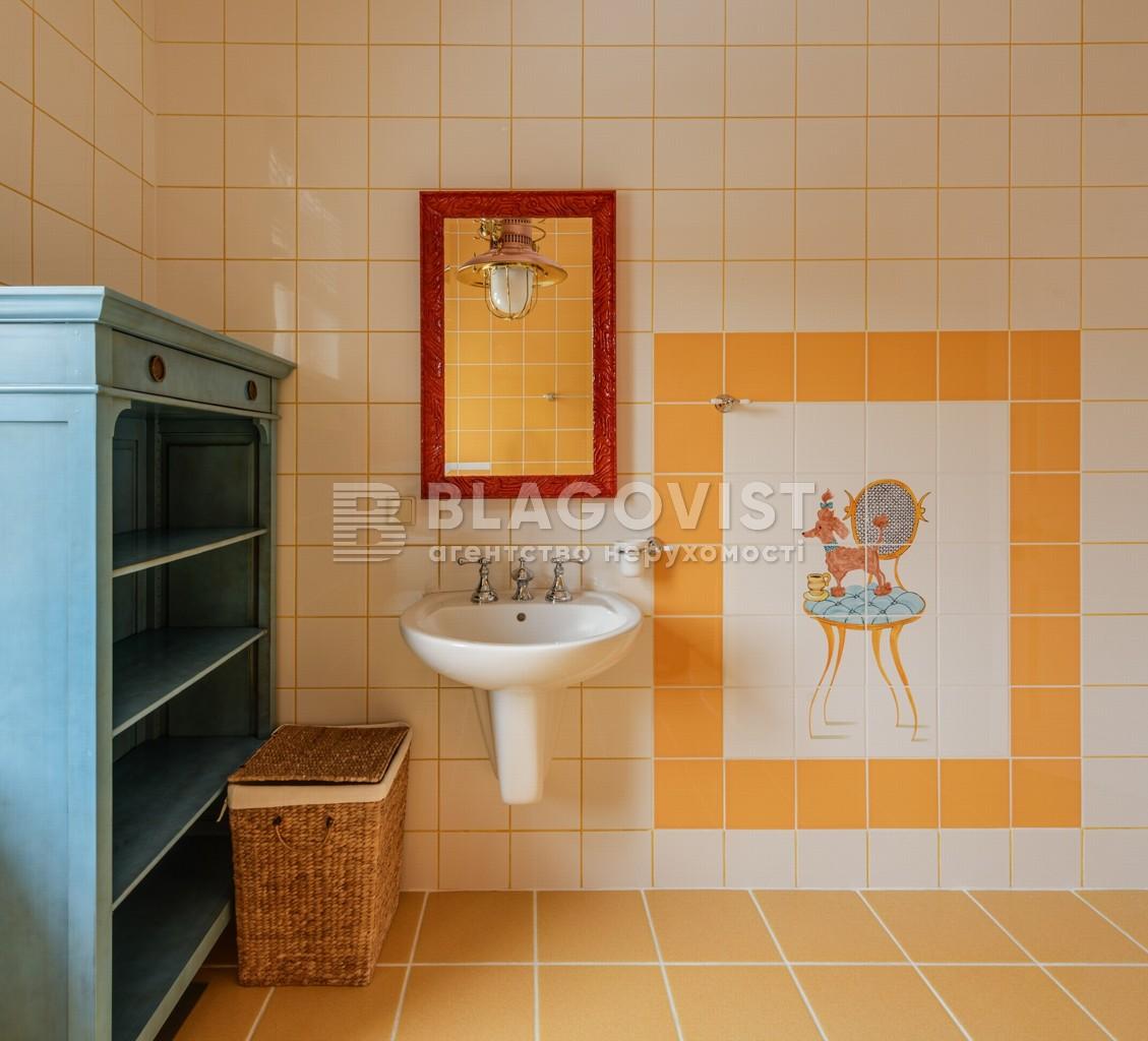 Дом M-38717, Лесное - Фото 16