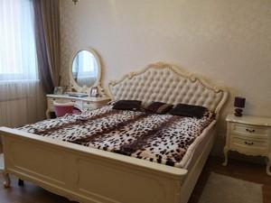 Квартира M-38821, Чавдар Єлизавети, 2, Київ - Фото 11