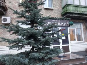 Гостиница, Привокзальная, Киев, A-111956 - Фото1
