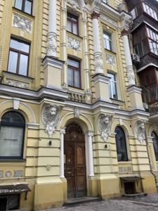 Квартира H-48354, Пушкінська, 33, Київ - Фото 2