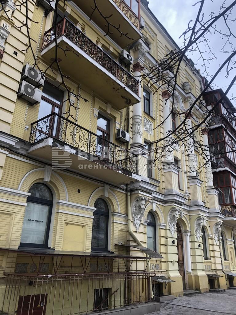 Квартира H-48354, Пушкінська, 33, Київ - Фото 1