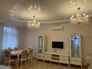 Квартира M-38721, Леси Украинки бульв., 7б, Киев - Фото 8