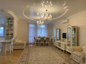 Квартира M-38721, Леси Украинки бульв., 7б, Киев - Фото 7
