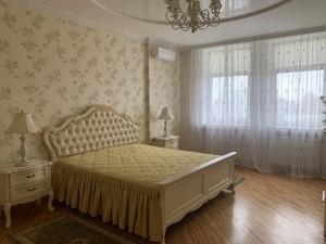 Квартира M-38721, Леси Украинки бульв., 7б, Киев - Фото 17