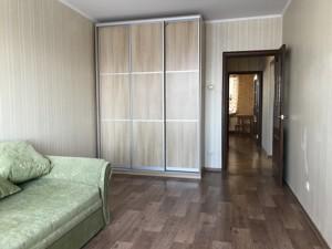 Квартира Ващенко Григория, 5, Киев, A-111989 - Фото 4