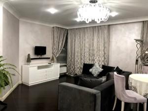 Квартира Заречная, 1в, Киев, Z-746562 - Фото3