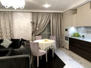 Квартира Заречная, 1в, Киев, Z-746562 - Фото 7