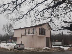 Коммерческая недвижимость, E-40719, Саратовская, Шевченковский район