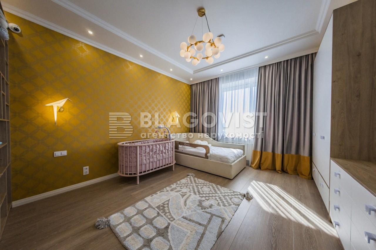 Дом E-40707, Золочевская, Вишенки - Фото 19