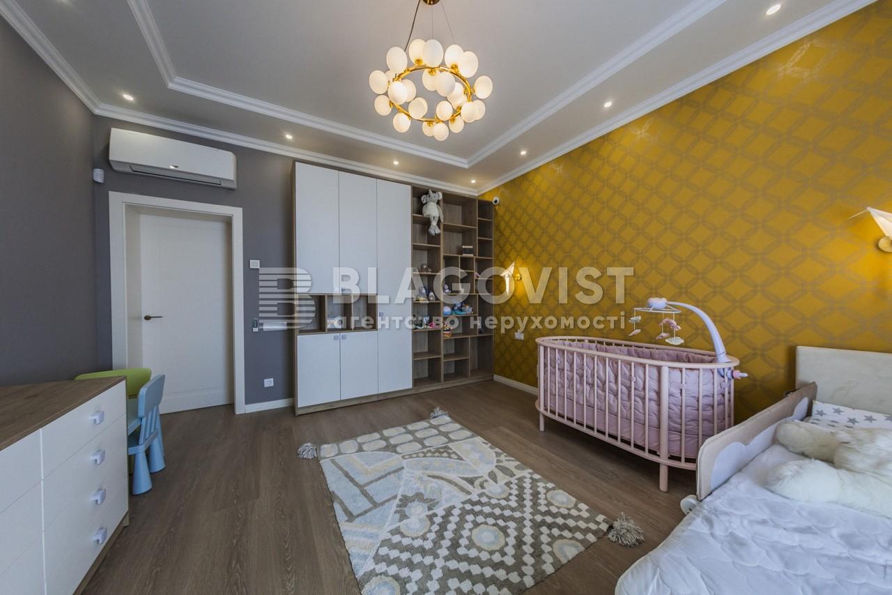 Дом E-40707, Золочевская, Вишенки - Фото 20