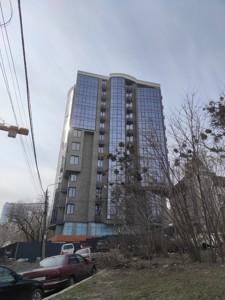 Квартира Мирная, 2/1, Киев, M-38727 - Фото1