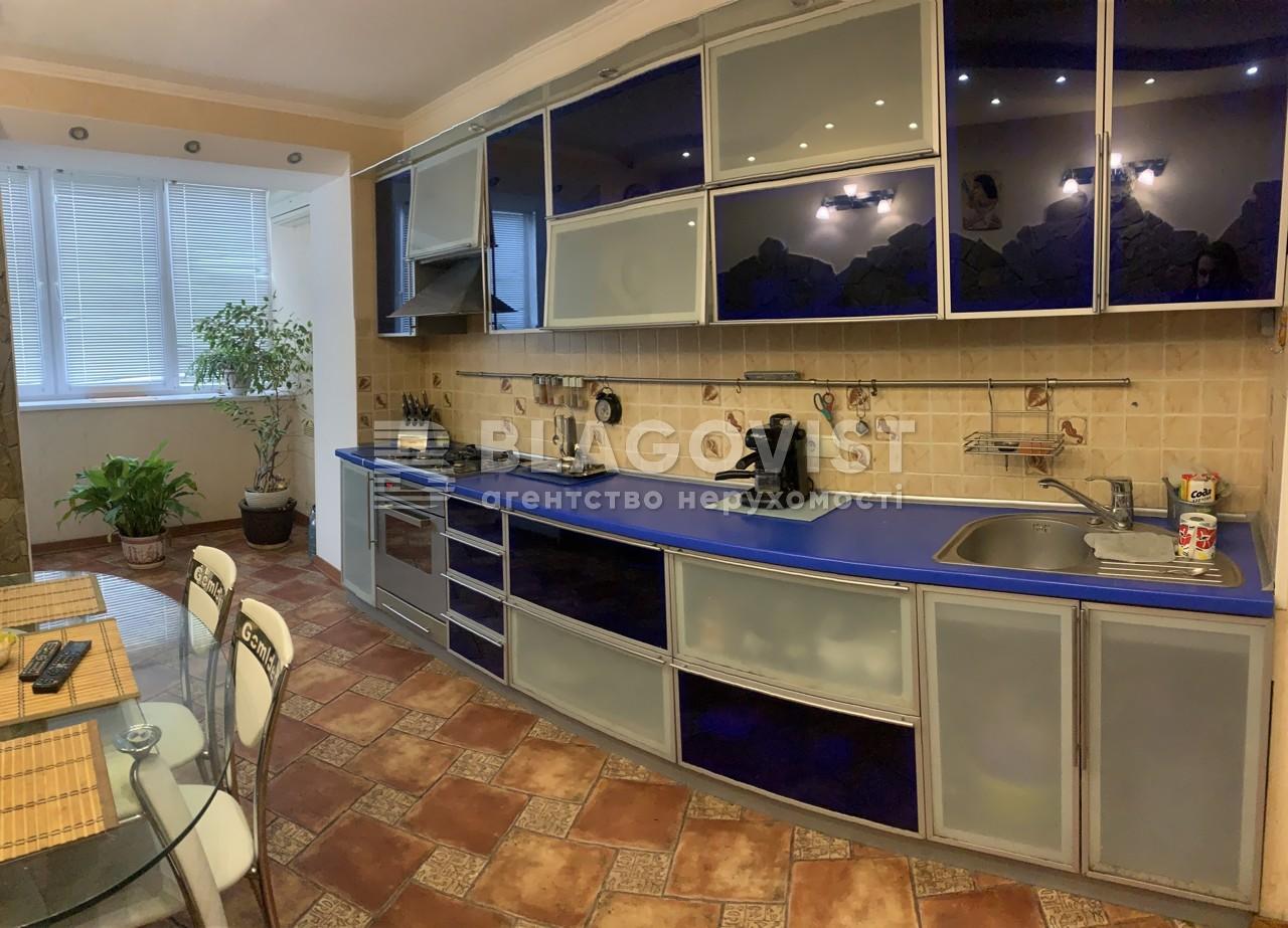 Квартира Z-374041, Гончара Олеся, 62, Киев - Фото 13