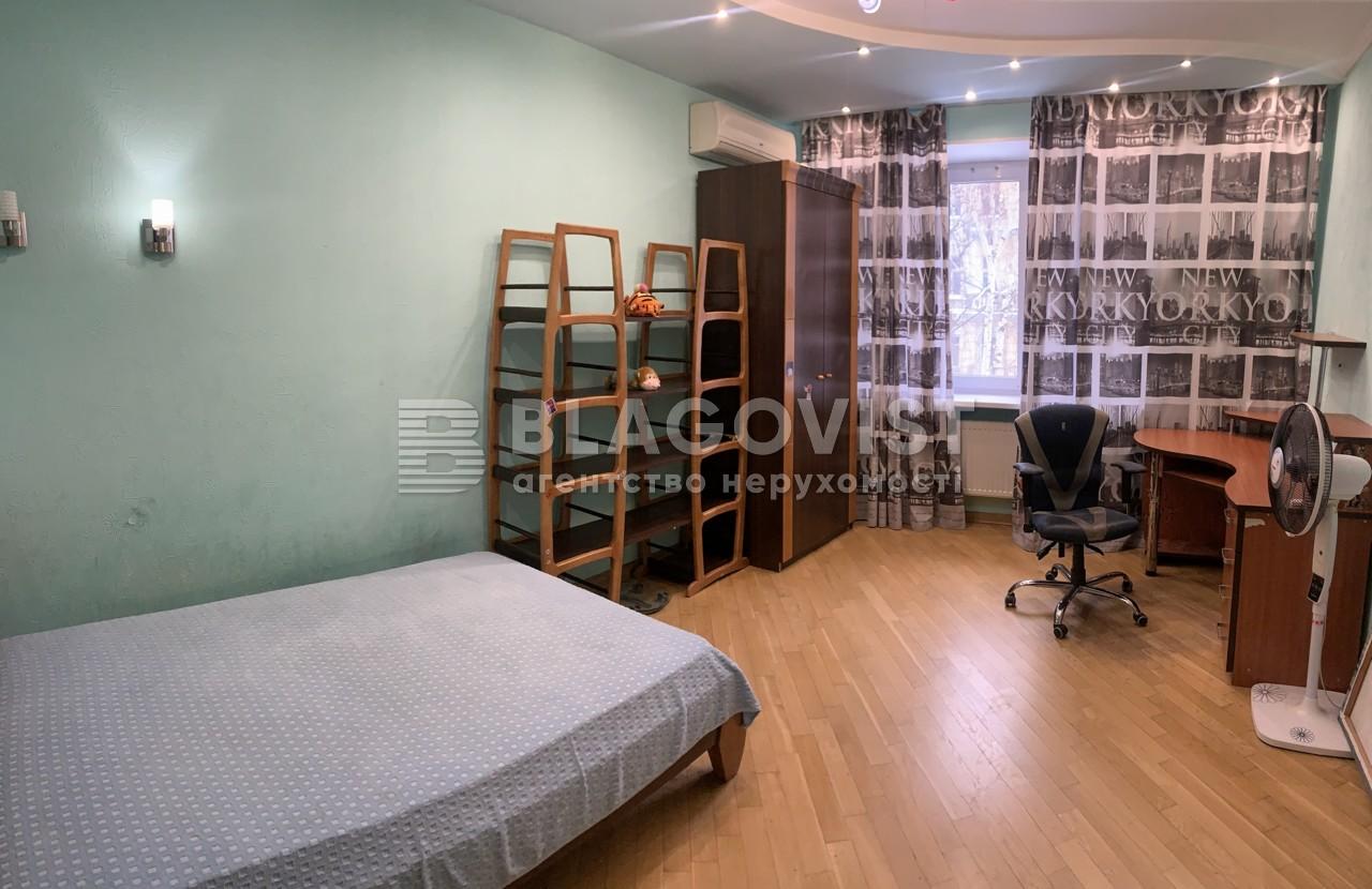 Квартира Z-374041, Гончара Олеся, 62, Киев - Фото 9