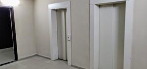 Квартира M-38724, Ломоносова, 50/2, Киев - Фото 17