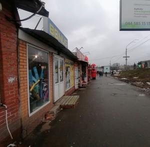 Магазин, Победы просп., Киев, Z-752206 - Фото 6