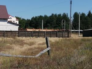 Земельный участок Карьерная, Перевоз, A-112031 - Фото 7