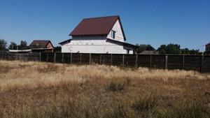 Земельный участок Карьерная, Перевоз, A-112031 - Фото
