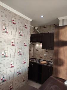 Квартира M-38724, Ломоносова, 50/2, Киев - Фото 12