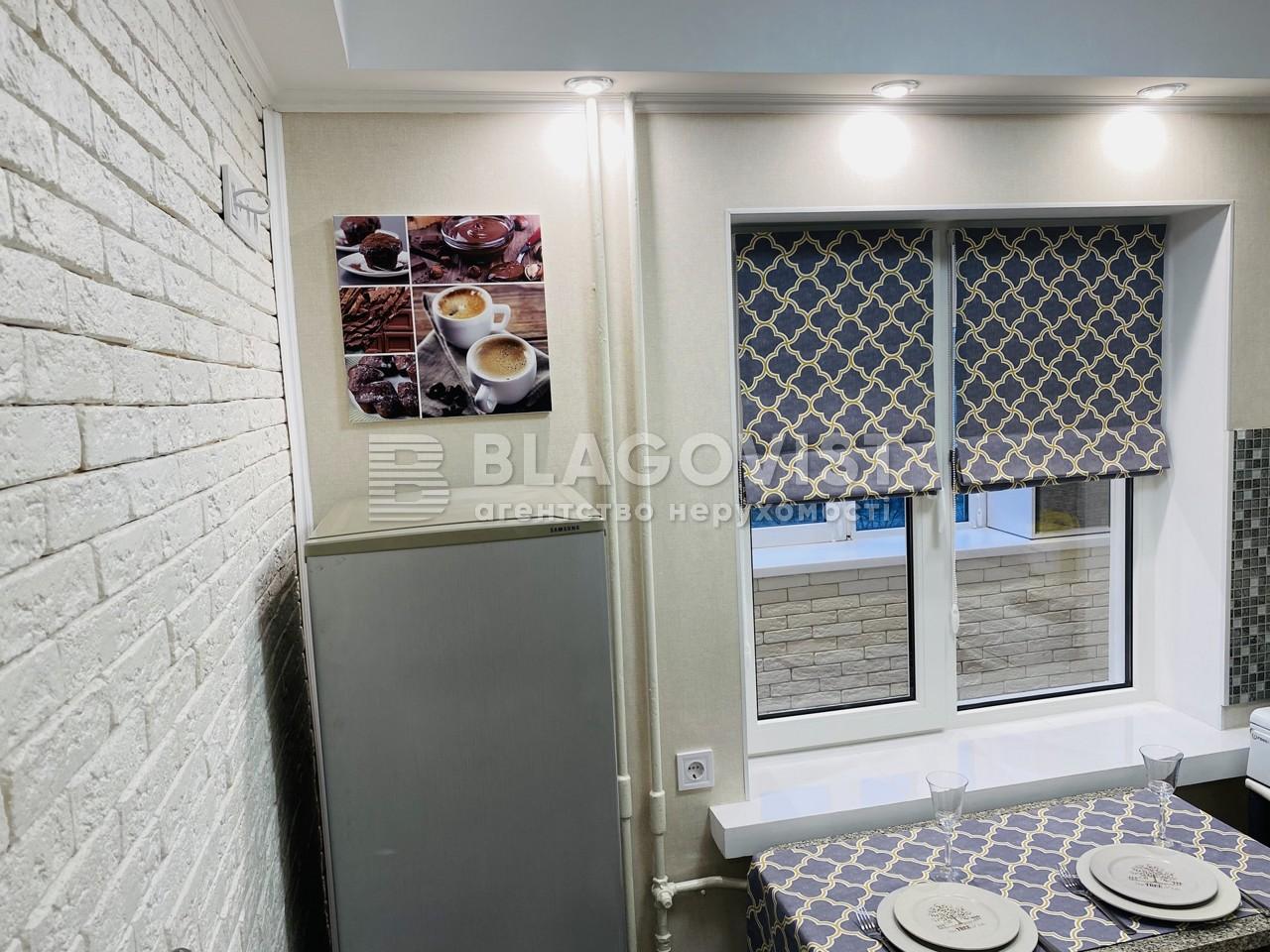 Квартира Z-754761, Дружбы Народов бульв., 8а, Киев - Фото 12