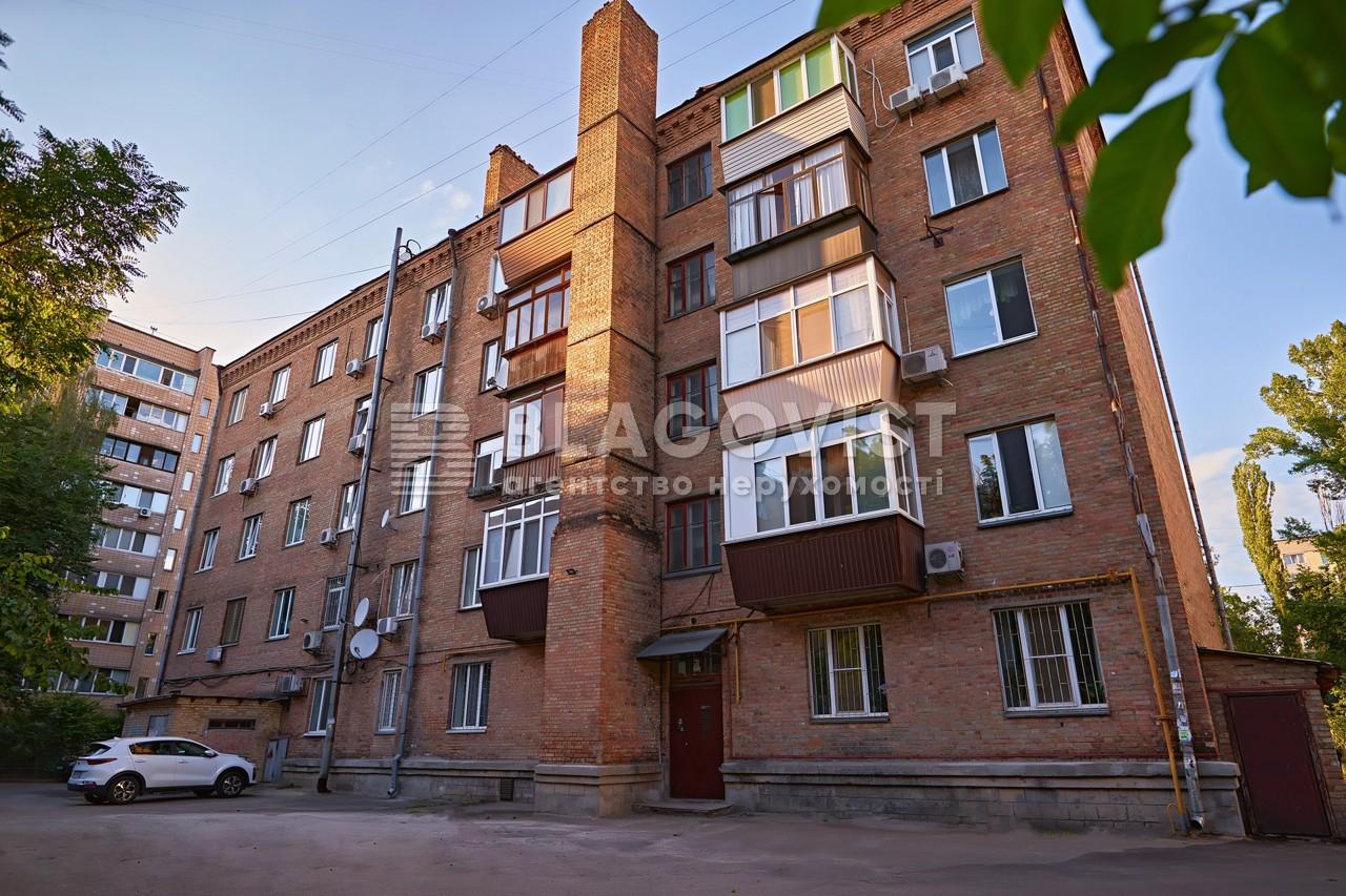 Нежилое помещение, Семьи Идзиковских (Мишина Михаила), Киев, E-40691 - Фото 36