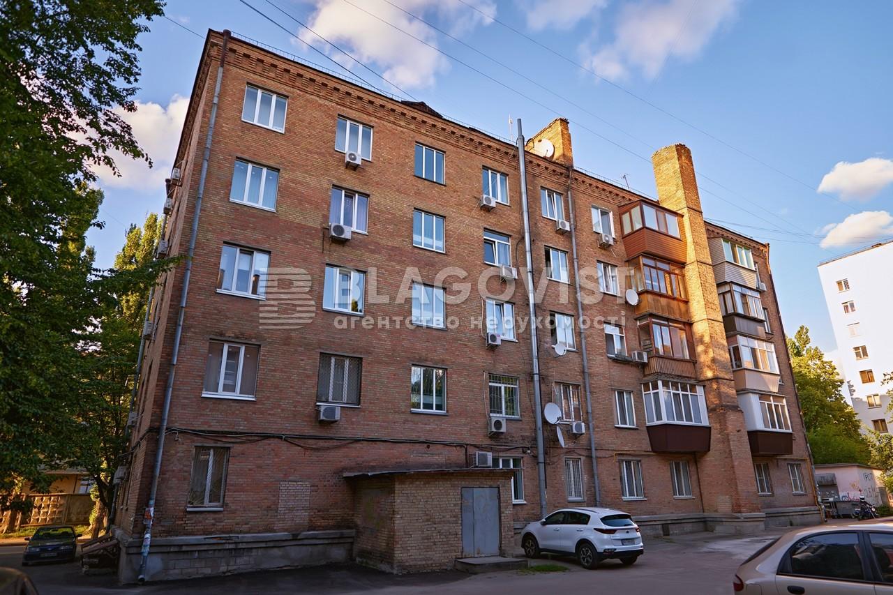 Нежилое помещение, Семьи Идзиковских (Мишина Михаила), Киев, E-40691 - Фото 37