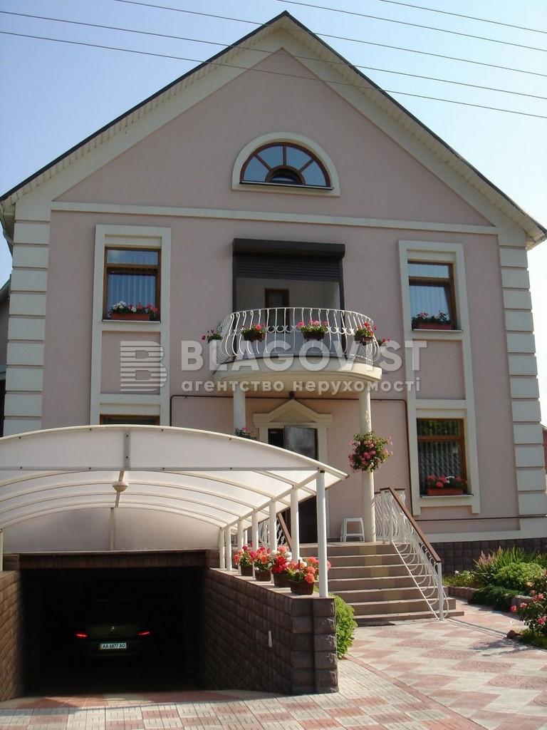 Дом R-37881, Северная, Петропавловская Борщаговка - Фото 1