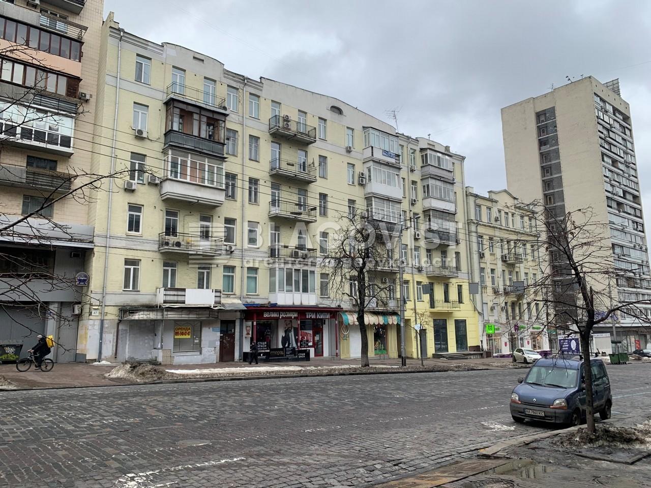 Квартира A-103644, Большая Васильковская, 47, Киев - Фото 1