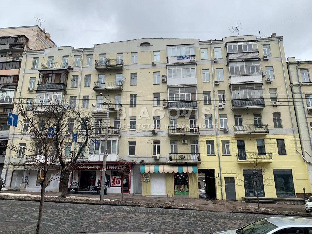 Квартира A-103644, Велика Васильківська, 47, Київ - Фото 2