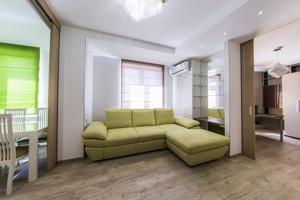 Квартира A-112049, Дмитриевская, 75, Киев - Фото 1