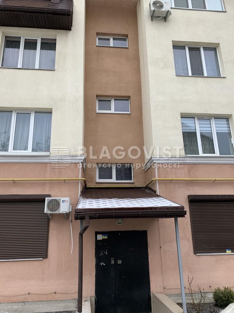 Квартира F-44641, Хмельницкого Б. бульв., 15-17, Буча (город) - Фото 10