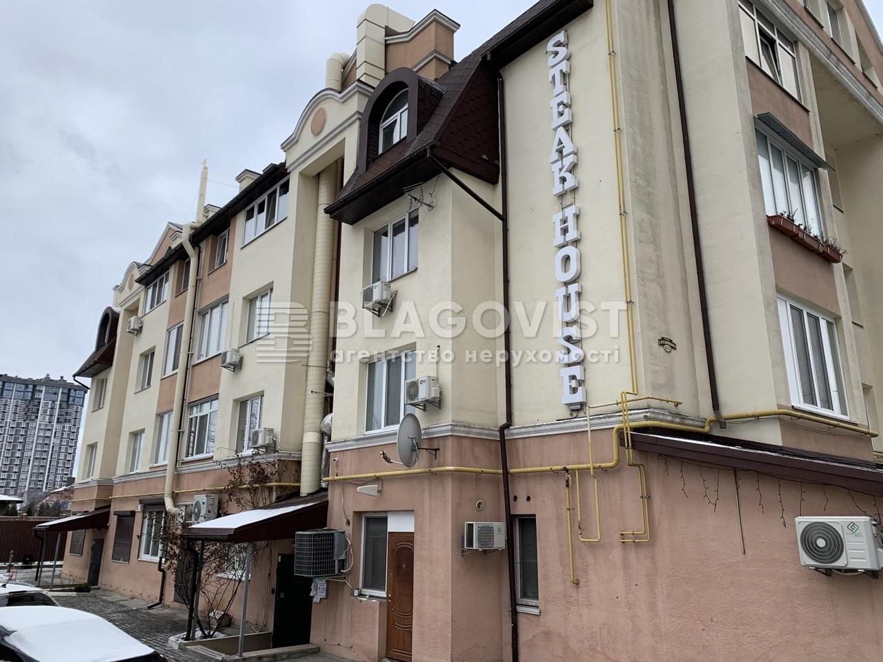 Квартира F-44641, Хмельницкого Б. бульв., 15-17, Буча (город) - Фото 2