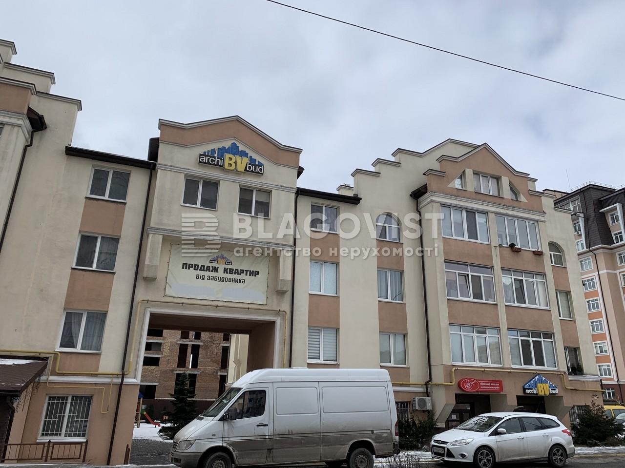 Квартира F-44641, Хмельницкого Б. бульв., 15-17, Буча (город) - Фото 3