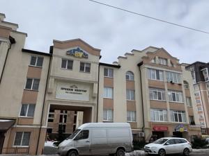 Квартира Хмельницького Б. бул., 15-17, Буча (місто), F-44641 - Фото 11
