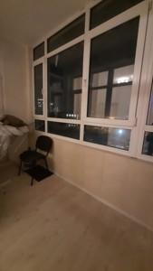 Квартира Z-561925, Коновальца Евгения (Щорса), 44а, Киев - Фото 12