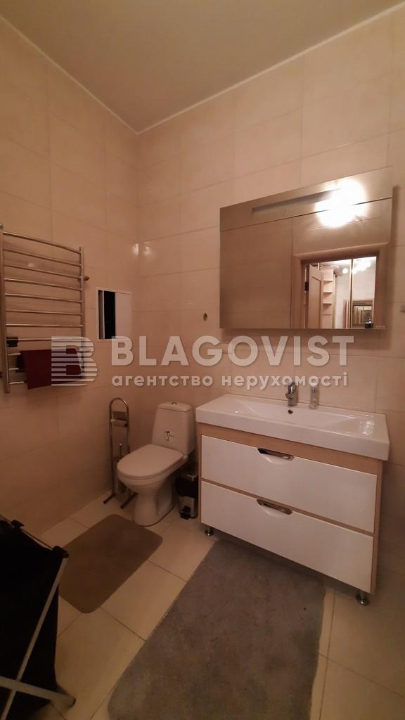 Квартира Z-561925, Коновальца Евгения (Щорса), 44а, Киев - Фото 10