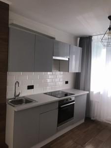 Квартира Приміська, 24, Новосілки (Києво-Святошинський), H-49619 - Фото 9
