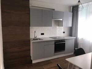 Квартира Приміська, 24, Новосілки (Києво-Святошинський), H-49619 - Фото 11
