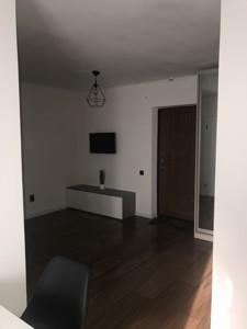 Квартира Приміська, 24, Новосілки (Києво-Святошинський), H-49619 - Фото 30