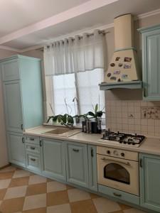 Дом Центральная, Киев, F-44635 - Фото 6